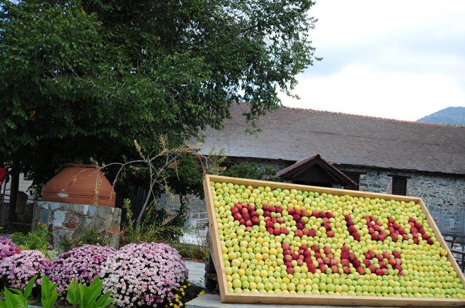 16ο Φεστιβάλ Μήλου Κυπερούντας, 16th Apple Kyperounta Festival