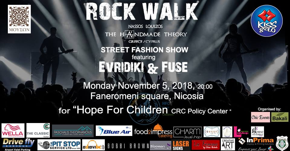 Rock Walk street fashion show