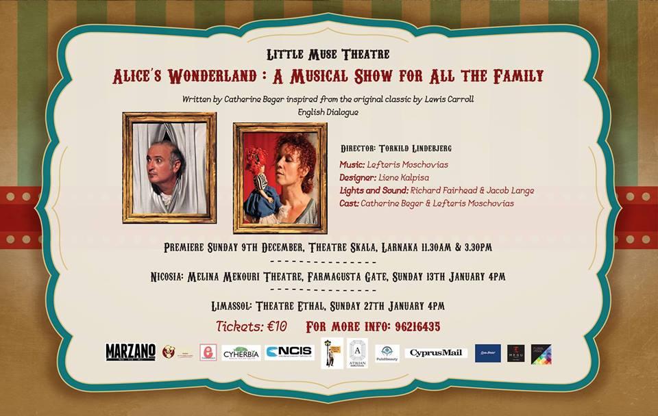"Little Muse Theatre ""Alice's Wonderland"""