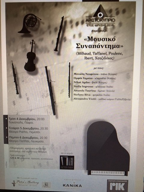 Technopolis 20 Concert