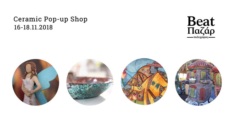 Ceramic Pop-up Shop