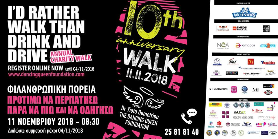"""10th Annual Charity Walk """"I'd rather walk, than drink and drive"""""""