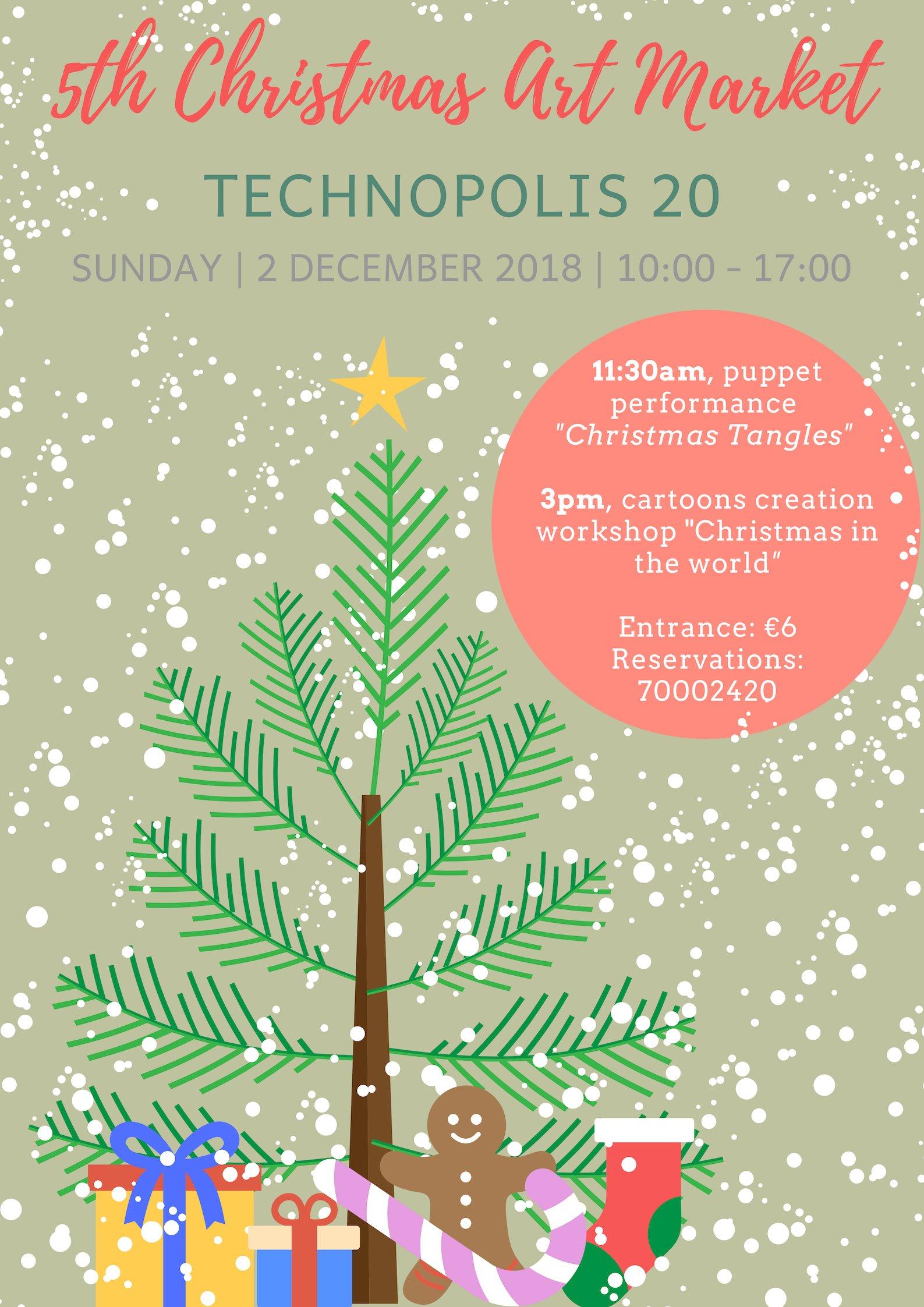 Technopolis 20 '5th Christmas Art Market