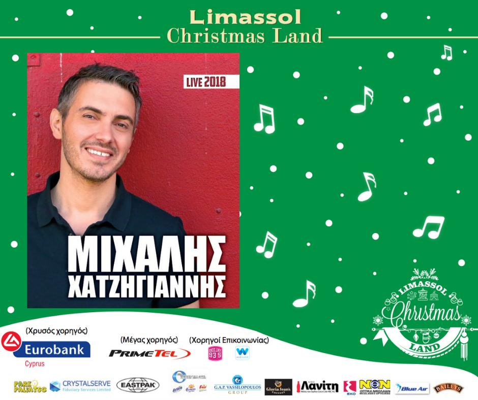 Limassol Christmas Land Opening Concert