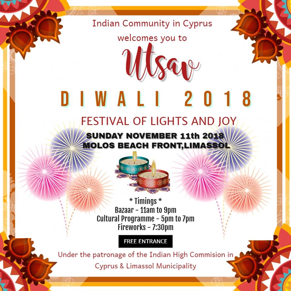Utsav: Diwali 2018