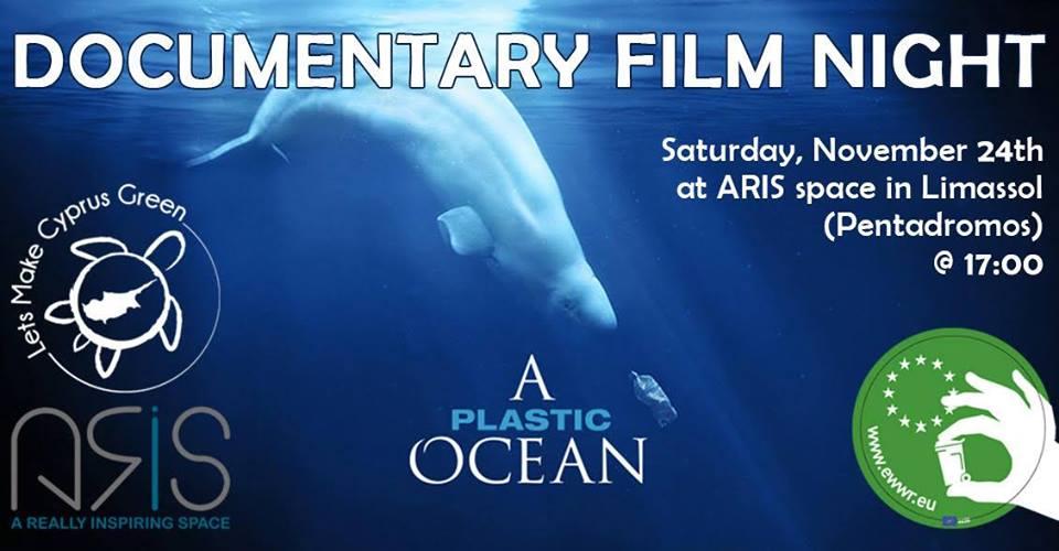 Documentary Film Night