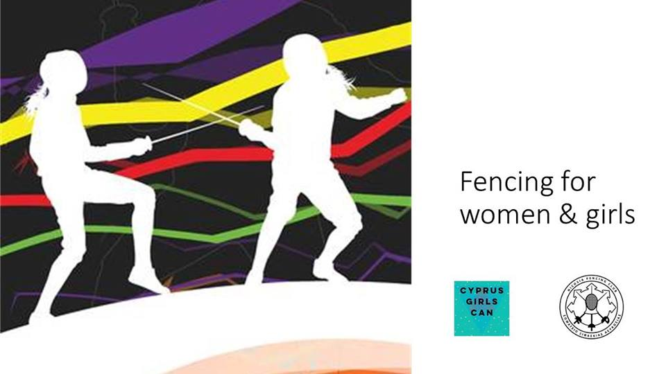 Fencing for Women & Girls