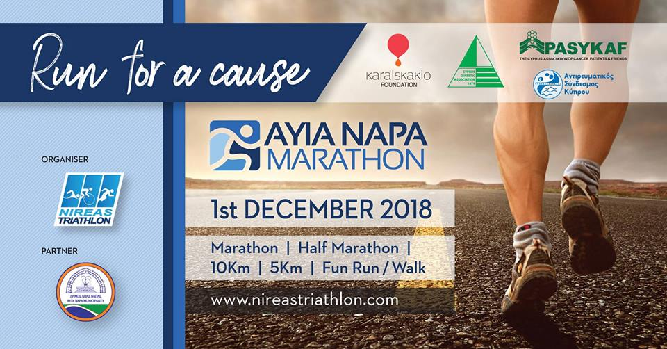 AYIA NAPA Marathon