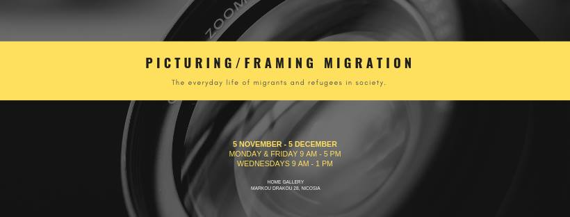 Migration Photography Exhibition