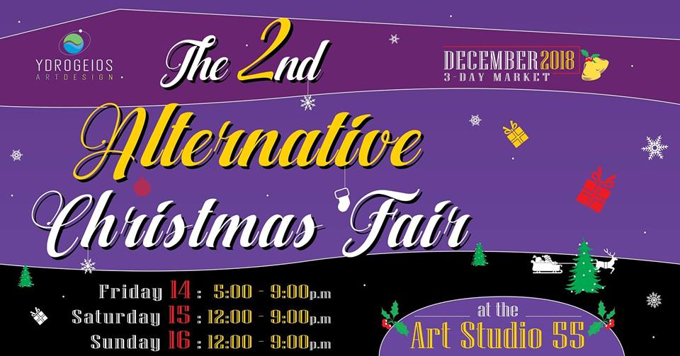 The 2nd Alternative Christmas Fair