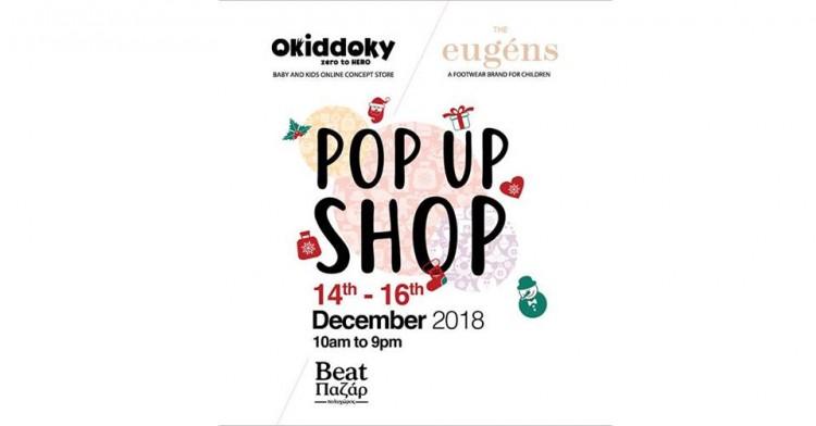 Pop Up Shop Okiddoky / The Eugénes at the Beat Παζάρ