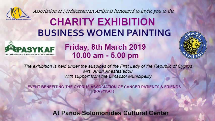 Business Women Painting Charity Exhibition