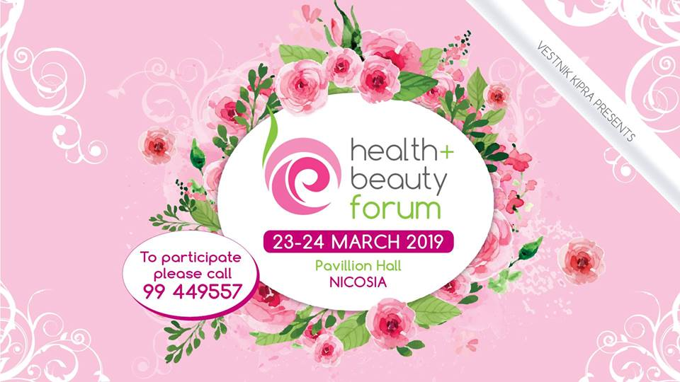 Health and Beauty Forum