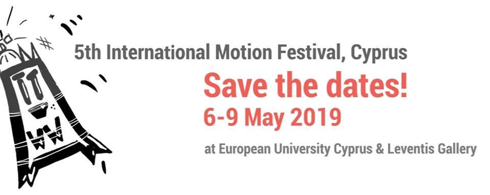 5th Motion Film Festival