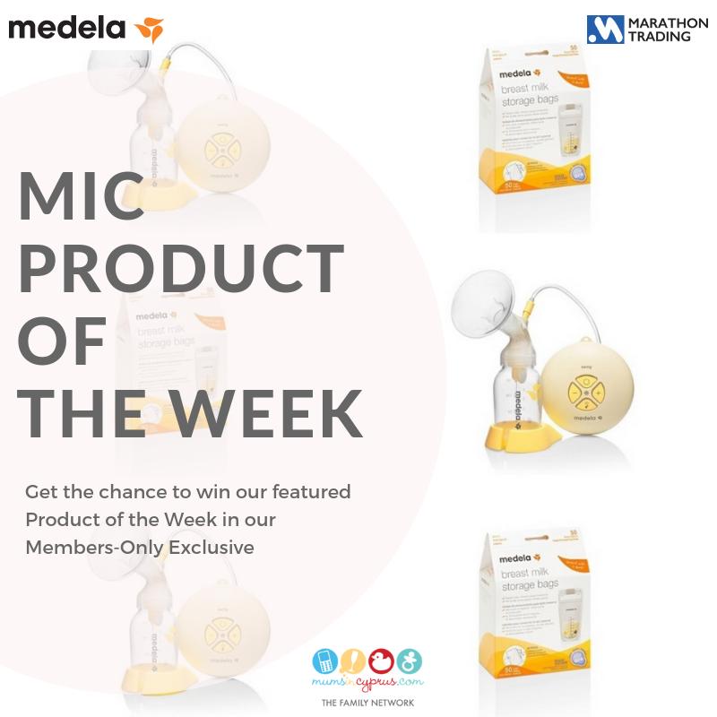 Medela Product of the Week