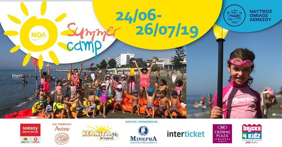 Summer Camp Limassol Nautical Club