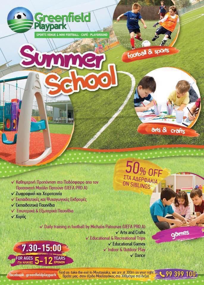 Greenfield PlayPark Summer School
