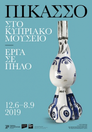 Picasso at The Cyprus Museum