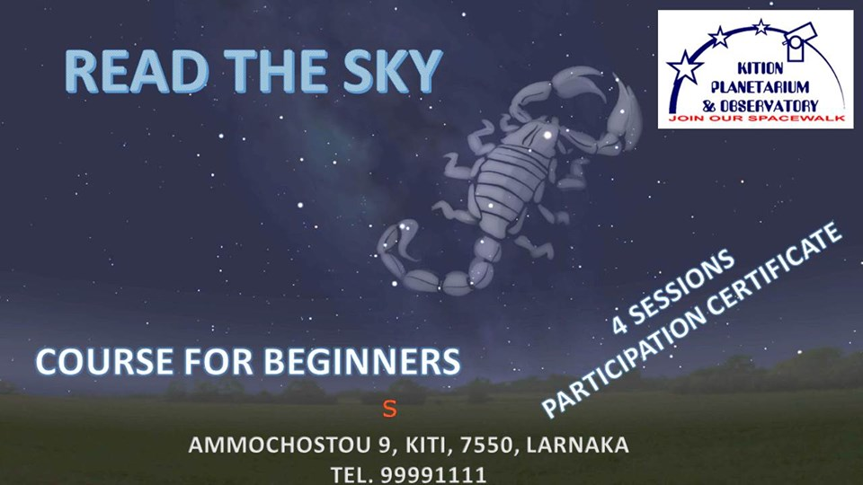 Astronomy Course for Beginners 'Read the Sky'
