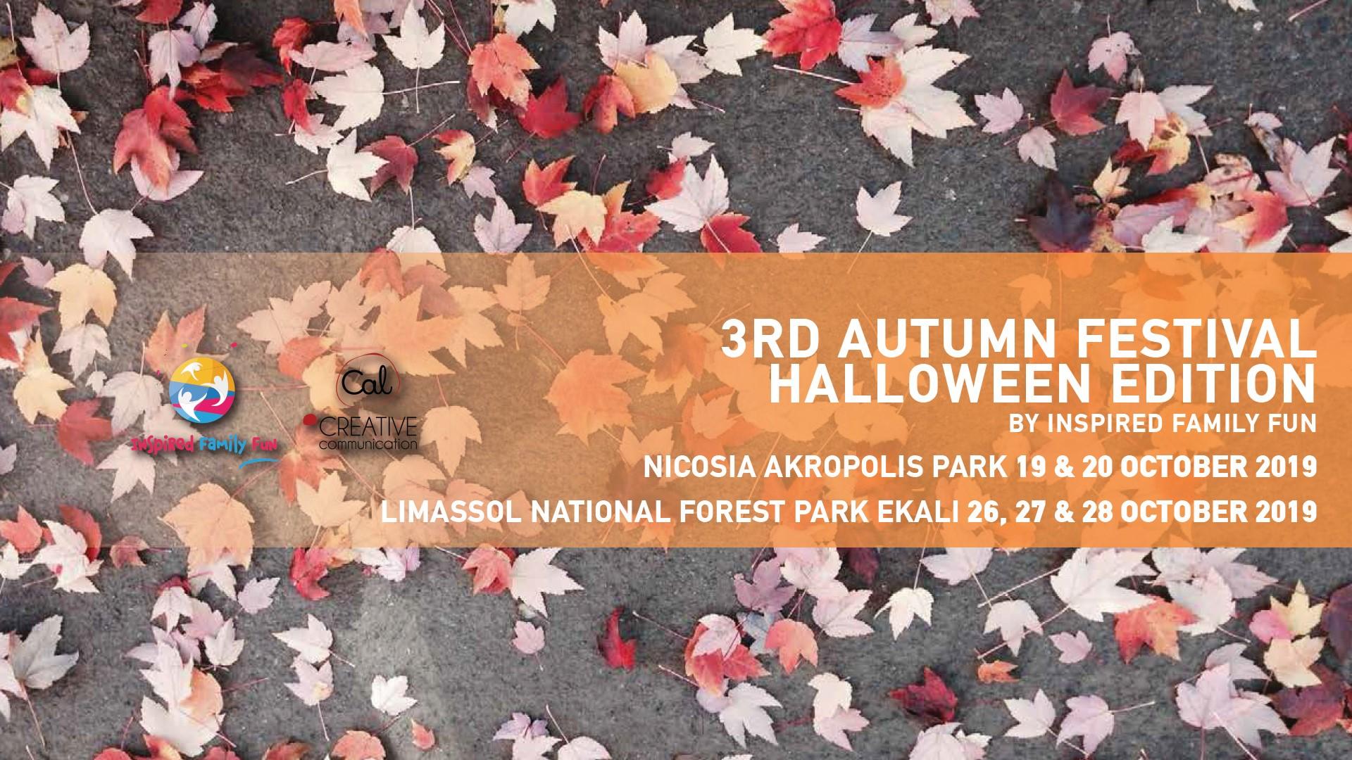 3rd Autumn Festival Halloween Edition