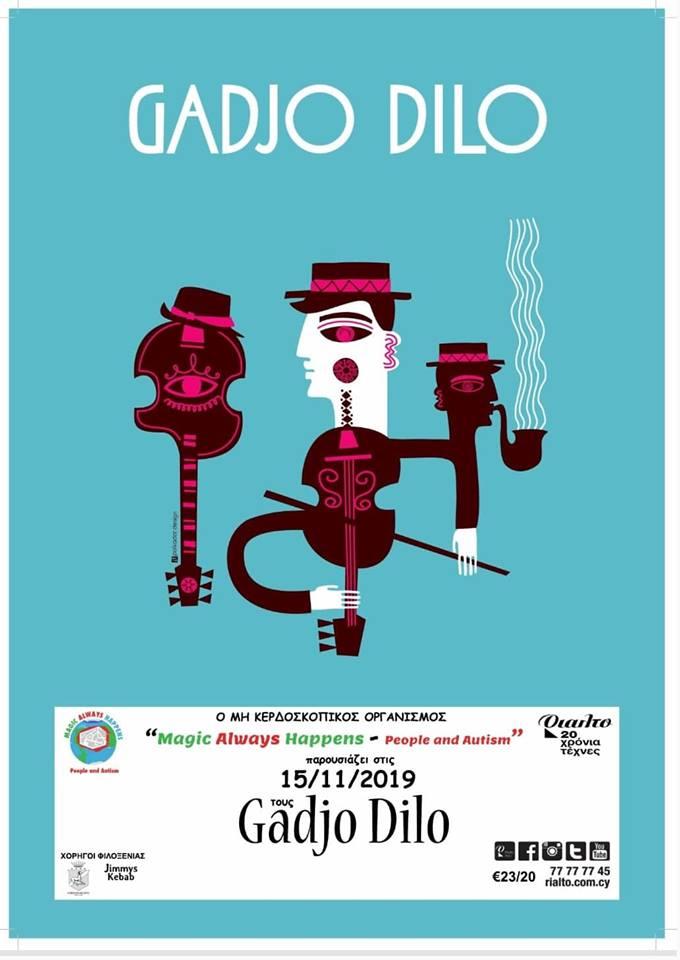 Gadjo Dilo Live Concert