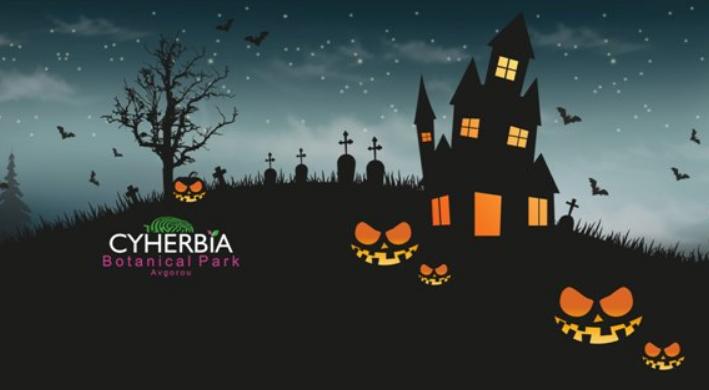 Halloween @CyHerbia