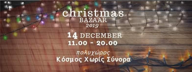 Christmas Bazaar 2019