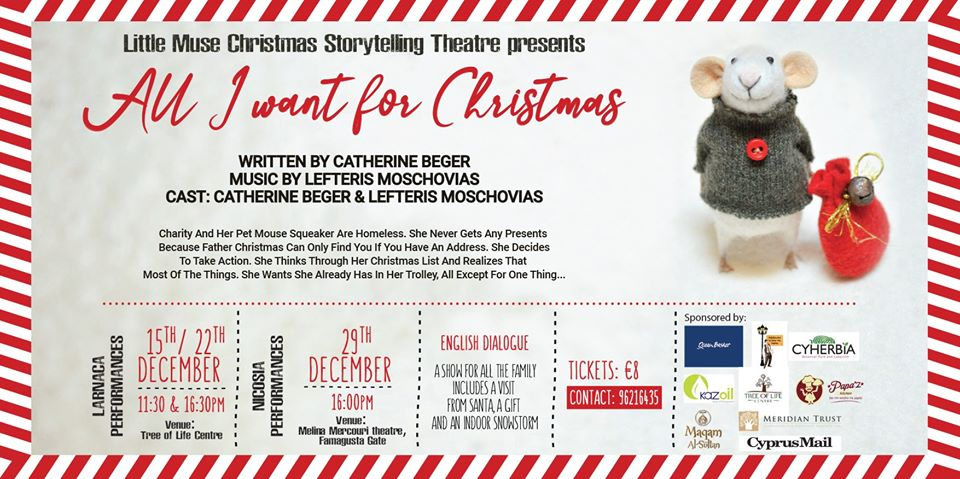 Little Muse Theatre: 'All I Want for Christmas'